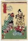 MFA-11.15237「釈迦八相記今様写絵」 「九」・『』