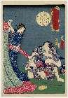 MFA-11.15239「釈迦八相記今様写絵」 「十二」・『』