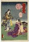 MFA-11.15245「釈迦八相記今様写絵」 「二十四」・『』