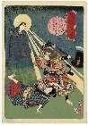 MFA-11.15246「釈迦八相記今様写絵」 「二十二」・『』