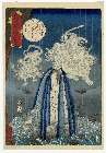 MFA-11.15247「釈迦八相記今様写絵」 「十四」・『』