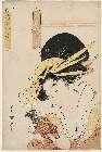 MFA-21.6512「名所風景美人十二相」 「(人形)」・『』