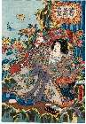 MFA-11.39041嘉永06・09・17河原崎座『碁太平記白石噺』