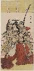 MFA-21.4046「三代市川高麗蔵(いちかわこまぞう)の般若五郎照門(はんにゃごろうてるかど)」 ・『』