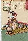 MFA-11.28724「三十六歌仙童女教訓鏡」 「斎宮女御」・『』
