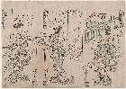 MFA-21.6855「風流三幅対」 「右」「雨恋(あまごい)小町」「中」「衣通姫(そとおりひめ)」「左」「泉式部(いずみしきぶ)」・・『』