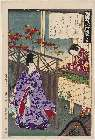 MFA-11.16126「現時五十四情」 「第六号」「末摘花」・『』