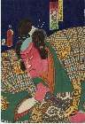 MFA-11.40374「三郎景勝 市村羽左衛門」 文久01・09・17市村座『鬼一法眼三略巻』