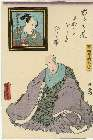 MFA-11.40159「最明寺時頼入道」「源左衛門常世」 安政06・03・23(死絵)『』