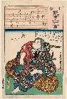 MFA-11.42980.学「小倉擬百人一首」 「十」「蝉丸」「濡髪長五郎」・『』
