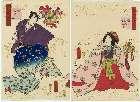 MFA-00.1844a.学「源氏後集余情」 「第十一巻」「花散里」・『』