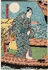 MFA-11.15154「宮木阿曽次郎」 嘉永01・08・20市村座『蕣物語』