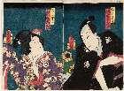 MFA-11.22090「こし元おかる 沢村田之助」 文久02・03・28中村座『仮名手本忠臣蔵』