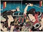 MFA-11.40912a「弁天小僧菊之介 市村羽左エ門」 文久02・03・01市村座『青砥稿花紅彩画』