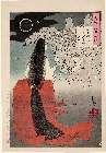 MFA-11.22592「月百姿」 「吉野山夜半月」・『』