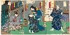 MFA-00.1066a元治01・・国周「非人九郎兵衛」「市川小団次/九郎兵衛女房おきさ」「尾上菊次郎」「玉屋新兵衛」「市村羽左衛門/三国小女郎」「坂東三津五郎」
