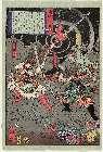 MFA-11.39784元治01・11・芳年「通俗西遊記」「孫悟空」「?托太子」「独角大王」