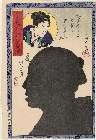 MFA-11.41091「真写月花の姿絵」 「梅花」・『』