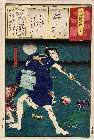 MFA-11.41110「今様擬源氏」 「十一」「花散里」「名古屋山三元春」・『』