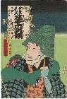 MFA-11.42404「当盛見立三十六花撰 庭前の百日紅」 「猿廻し与次郎」・・(見立)『』