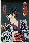 MFA-11.15478「達揃五人女」 「三日月おせん 沢村田之助」・・(見立)『』