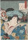 MFA-11.42693「見立三十六歌撰之内 斎宮女御」 「みな鶴姫」・・(見立)『』