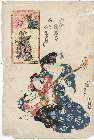 MFA-11.15144「御誂絵馬尽 柳島妙見の額ノ内」 ・・『』