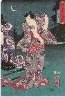 MFA-11.43054「見立 月つくし」 「廿三夜」「新田梅次郎」・・(見立)『』