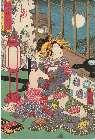 MFA-11.43061「見立 月つくし」 「れんじの月」「中万字屋玉菊」・・(見立)『』