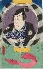 MFA-11.43163「涼調珍盛の七草」 「鈴木主水」嘉永05・03・03市村座『隅田川対高賀紋』