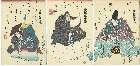 MFA-11.44008a嘉永02・03・豊国〈3〉「富樫左ヱ門」富樫左ヱ門〈4〉市川 小団次