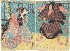MFA-11.22011「お三輪」 嘉永05・02閏03河原崎座『妹背山婦女庭訓』