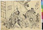 MAOV3732「李逵が一挙に殷天錫吐血して落命する図」 ・・『』