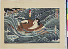 Ebi1369「島千鳥月の白浪」 「明石の島蔵 尾上菊五郎」・『』