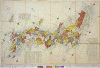 cortazzi045 : Shinkoku Nihon yochi rotei zenzu