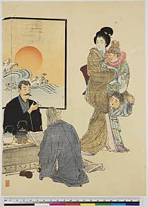 TASAHI-10200027-01女子家庭文庫 ・『』