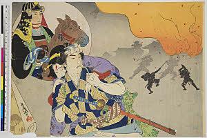 TASAHI-10200120-01墨田の夜嵐 其後の血桜 ・『』