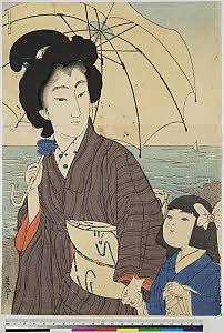 TASAHI-10200165-01操競べ 悲劇小説 ・『』