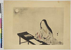 TASAHI-11300045-01 月夜 姫 机 巻紙・『』