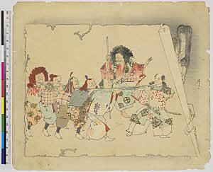 TASAHI-11700110-01相馬内裡妖魔の束帯 ・『』