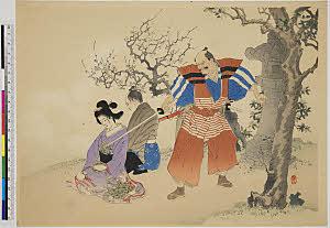 TASAHI-11700220-01関東武士 ・『』