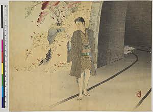 TASAHI-11700276-01箱根の墜道 探偵小説  ・『』