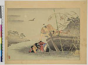 TASAHI-11700336-01 小舟上 女の溺死体を引揚げる・『』