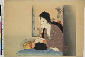 TASAHI-13300013-01女の義理  ・『』