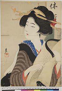 TASAHI-13300295-01 ござ持つ美女 ヨタカか?・『』