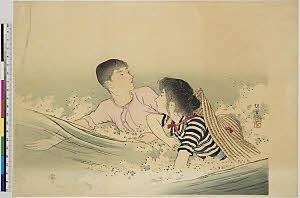 TASAHI-13700085-01漁師の娘 ・『』