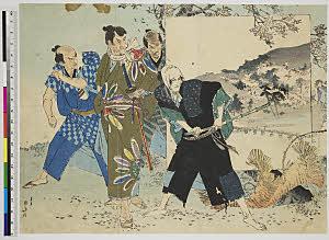 TASAHI-49700100-01・13『新千鳥 伊達与作』