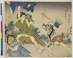 TASAHI-49703211-01般若の刺青 マサカリ構える赤褌男 ・『』