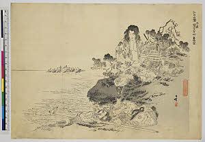 TASAHI-57300170-01水の声 ・『』