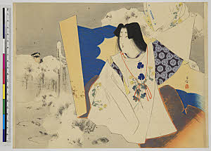 TASAHI-57300200-01・『日の出島 老松の巻』